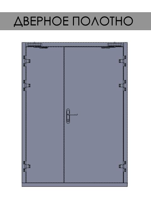 Распашная противопожарная дверь, дверное полотно