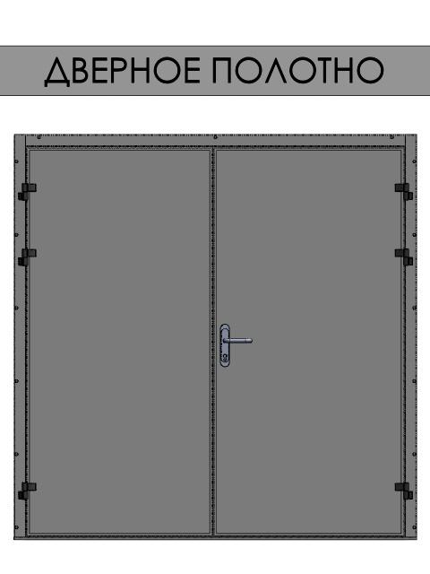 Индустриальные, сервисные и технические двери - дверное полотно