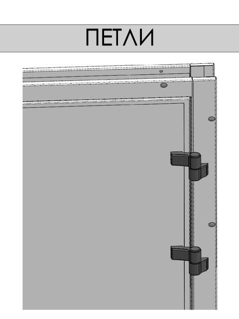 Индустриальные, сервисные и технические двери - петли